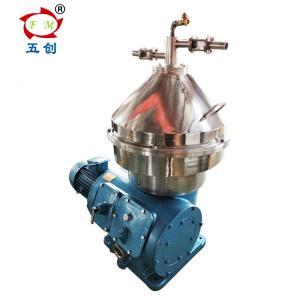 China Disc Stack Centrifugal Virgin Coconut Oil Pressing Machine 8000L/H Throughput on sale