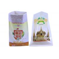High Tensile Strength Plastic Pp Woven Rice Bag Packaging Size Gusset Manufactures