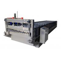 0.25-0.6mm Roof Steel Profile Roll Forming Machine With PLC System Controls Manufactures