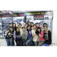 Guangzhou Xibolai Hair Products Firm