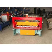 380V Metal Roof Forming MachineBuild - In Energy Saving Frequency Converter Manufactures