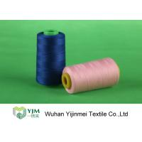 Plastic Cone Dyed  Polyester Industrial Sewing Machine Thread For Textile / Garment Manufactures