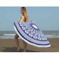 beach towel Manufactures