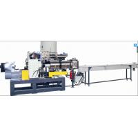 side feeder two stage PP PE  film pelletizing machine granulation line Manufactures