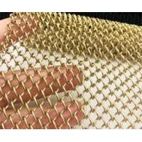 decorative chain link metal coil drapery curtain for sale Architectural metal coil drapery curtain for ceiling Manufactures