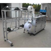 Plastic face mask lint face mask filter cotton forming machine Manufactures