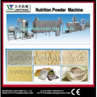 Nutrition powder/baby rice powder process line Manufactures