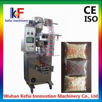 Automatic Vertical Grain Granules Sachet Packing Machine Manufactures