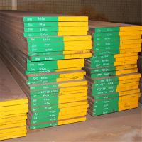 1.2311 / P20 / 3Cr2Mo / 618 / PDS-3 Hot Rolled Steel Plate For Plastic Molds Manufactures