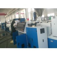 50HZ Single Screw Plastic Pipe Extrusion Machine , PE Pipe Production Line CE UL CSA Manufactures