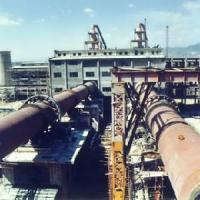 ISO9001: 14000 Concentrate Rotary Kiln for Widely Use Manufactures