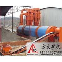 Yukuang High efficiency rotary dryer for coal,gypsum,slurry,sand with ISO certification Manufactures