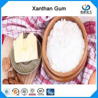 China Beverages / Dairy Xanthan Gum 200 Mesh Water Soluble Polysaccharide C35H49O29 on sale