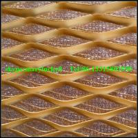 Aluminum expanded metal anti glare screen for sale