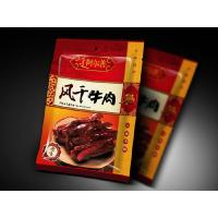 China Attractive Stylish Laminated Packaging Pouches For 100 Gram Beef Jerky Packaging on sale