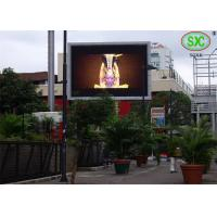P16 Outdoor Full Color LED Display Energy Saving with IP54 Manufactures
