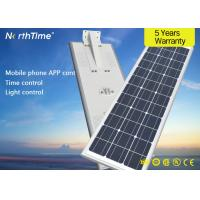 China 80W High Efficiency All-in-One Solar Street Light with PIR Motion Sensor Solar Powered on sale
