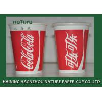 China Coca Cola Paper Cold Drink Cups 16 Oz Personalised Printing For Food Truck on sale