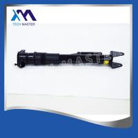 Mercedes W251 Rear Air Suspension Shock A2513201931 with ADS Manufactures