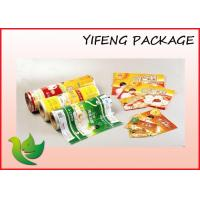Laminating Printing Food Flexible Packaging Film , Polyester Film Roll Manufactures