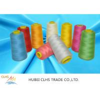 Buy cheap 100% Virgin Spun Multi Colored Sewing Thread , Knitting Weaving Polyester Core from wholesalers