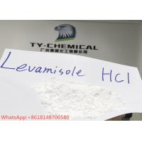 China Levamisole hydrochloride Pharmaceutical Raw Materials 99% Purity Antifungal Drug on sale