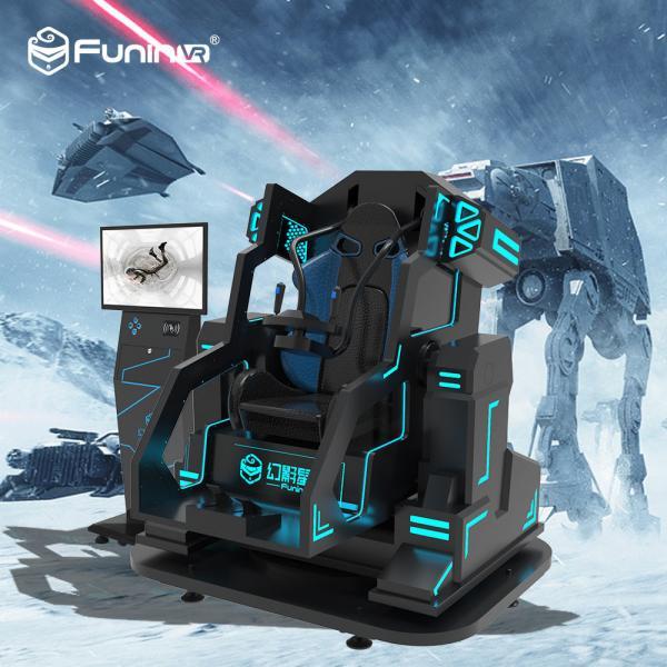 Quality Amusement Park 9D Game Machine VR Mech Simulator With Deepoon E3 Glass for sale