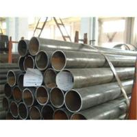 Sell  ASTM 106  Seamless carbon steel tubes Manufactures