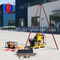 China Hot sale YQZ-50B hydraulic core drilling rig/50m depth portable sample rig/borehole drilling machine high quality on sale