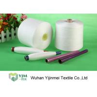 Quality TFO 20s-60s Polyester Spun Yarn Raw White 100 Spun Polyester Sewing Thread High for sale