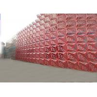 Colored Perforated Aluminum Sheet For Super Shopping Mall Wall Cladding Manufactures
