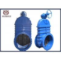Water Pipe Line Resilient Seated Gate Valve With PN10 Working Pressure Manufactures
