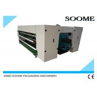 Corrugated Carton Box Machine , Waste Paper Output Vibrating Machine After Paper