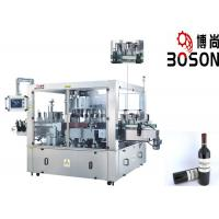 Three Faces Location aAutomatic Sticker Labeling Machine  Rotary System Machinery Manufactures