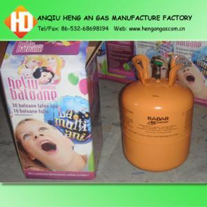 China 13.4L helium tanks on sale