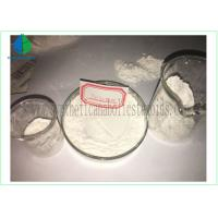 CAS 13647-35-3 Pharmaceutical Raw Materials , Trilostane Pharmaceutical Powder Manufactures