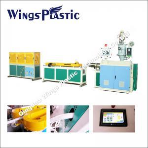 PP Basin Drainage Siphon Tube Making Machine / PP Corrugates Pipe Hose Machine