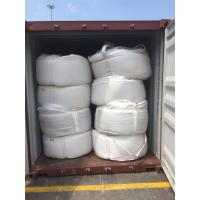 China Natural Zeolite For Nuclear Waste Polluted Soil and Water Treatment on sale