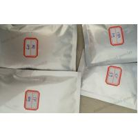 Quality 99% Purity Methenolone Enanthate CAS 303-42-4 for Women Bodybuilders for sale