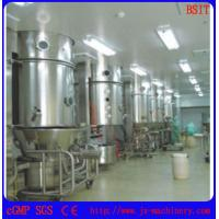 Fluid Bed Dryer (FG60) Manufactures