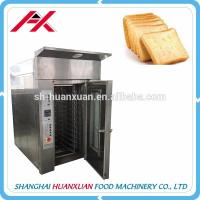 Best Price Multifunctional Tunnel Biscuit Baking Oven Manufactures