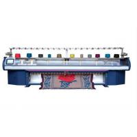 China Double carriages four systems flat knitting machine on sale