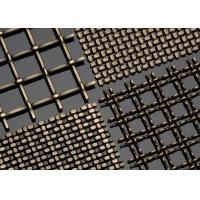 SS Woven Architectural Wire Mesh Perforated Steel Cladding With Special Crimps Manufactures