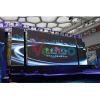 High Definition Advertising HD LED Display Screens  P2.976 250mm×250mm