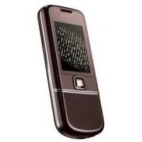 Mobiles (AMS-8800) Manufactures