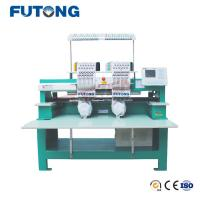 China factory cheap price directly sale  double heads computerized cap /T-shirt embroidery machine Manufactures