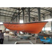 15-72 Person Lifeboat Rescue Boat Open Type Simple Structure With Yanmar Engine Manufactures
