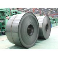 JIS GB DIN ASTM Bicycle Carbon Steel Coil Skin Pass Surface Finish Q345B Manufactures