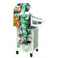 medical mask packing machine ALD-250B Manufactures