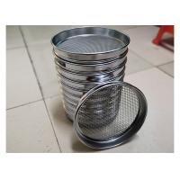 China Microseismic Lab Sand Sieve Shaker ɸ 200*25mm Stainless Steel Wire Mesh on sale